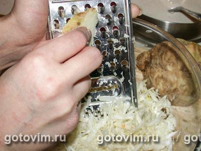 Салат уолдорф с курицей