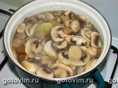 Картофельный суп пюре с шампиньонами
