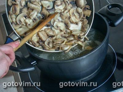 Куриный суп пюре с грибами