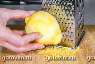 Ребрышки с лимоном, мятой и кориандром