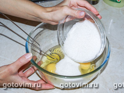 Цитрусовый тарт