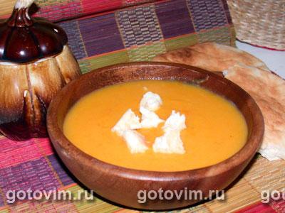 Суп пюре тыквенный с карри